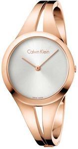 Calvin Klein Addict K7W2M616, K7W2S616