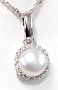 Zlatý přívěšek s perlou P123