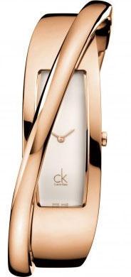 Calvin Klein Feminine PVD růžové vel.S K2J24601