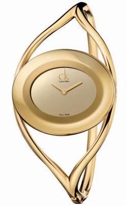 Calvin Klein Delight PVD žluté vel.S K1A23809 - 1