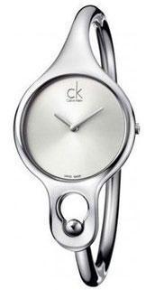 Calvin Klein Air stříbrný číselnik vel.M K1N22120