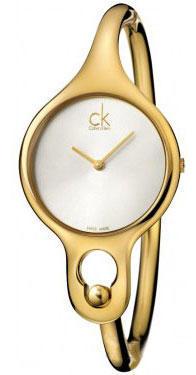Calvin Klein Air PVD žluté vel.M K1N22526