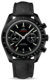 OMEGA Moonwatch Dark Side of the Moon 311.92.44.51.01.003 - 1/7