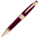 MONTBLANC John F. Kennedy Special Edition Burgundy Ballpoint Pen 118083 - 1/5