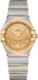 Omega Constellation Manhattan Quartz 28 mm 131.20.28.60.58.001 - 1/2