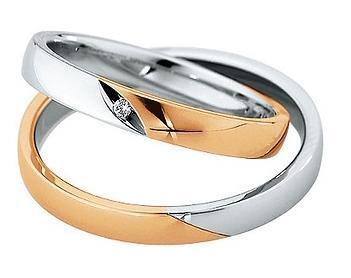 Snubní prsteny SN870180RW