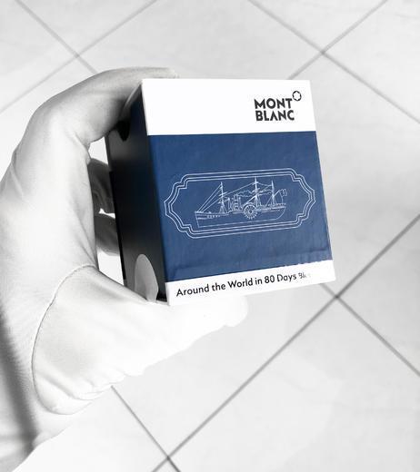 MONTBLANC inkoust Around the World in 80 Days 128075  - 2