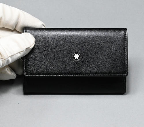MONTBLANC Meisterstuck pouzdro na klíče 7160  - 2