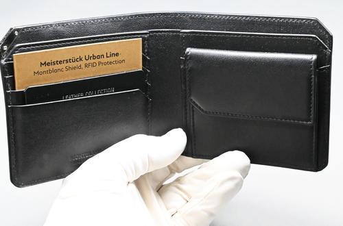 MONTBLANC peněženka 124094 Meisterstück Urban 4cc  - 4