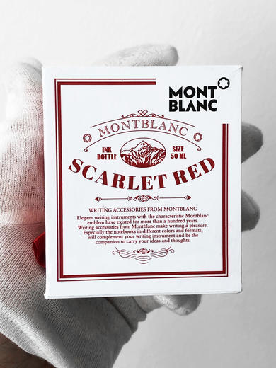 MONTBLANC inkoust SCARLET RED SHERLOCK 128079  - 6