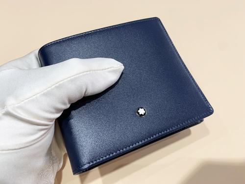 MONTBLANC Meisterstück peněženka 6cc 126209  - 6